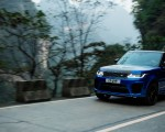 2018 Range Rover Sport SVR Front Three-Quarter Wallpapers 150x120 (11)