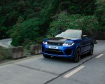 2018 Range Rover Sport SVR Front Three-Quarter Wallpapers 150x120 (10)
