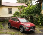 2019 Hyundai Kona Front Three-Quarter Wallpaper 150x120 (24)