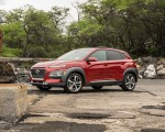2019 Hyundai Kona Side Wallpaper 150x120 (19)