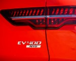 2019 Jaguar I-PACE EV400 AWD HSE First Edition (Color: Photon Red) Tail Light Wallpapers 150x120