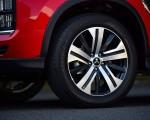 2020 Mitsubishi Outlander Sport Wheel Wallpapers 150x120 (25)