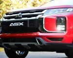 2020 Mitsubishi Outlander Sport Grill Wallpapers 150x120 (20)