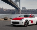 2020 Nissan 370Z 50th Anniversary Edition Wallpapers