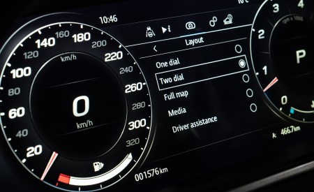 2021 Jaguar F-TYPE R Coupe AWD (Color: Sorrento Yellow) Digital Instrument Cluster Wallpapers 450x275 (39)