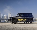 2020 Mercedes-AMG G 63 Cigarette Edition Front Three-Quarter Wallpapers 150x120 (6)