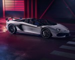 2020 Lamborghini Aventador SVJ Xago Edition Front Three-Quarter Wallpapers 150x120